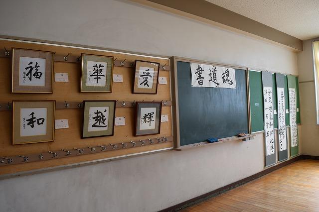 20151015-koukai_bukatsu1