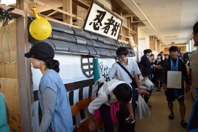 20151015-koukai_kyoshitsu1