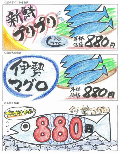 20151110-busi_2416