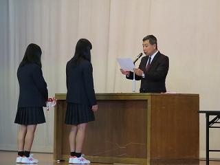 20160107-shigyoshiki03