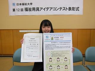20160128-fukushiyougu02
