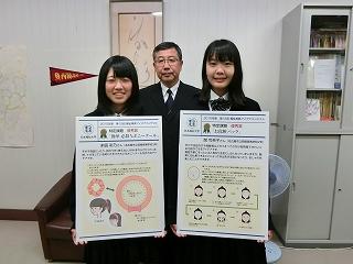 20160128-fukushiyougu05