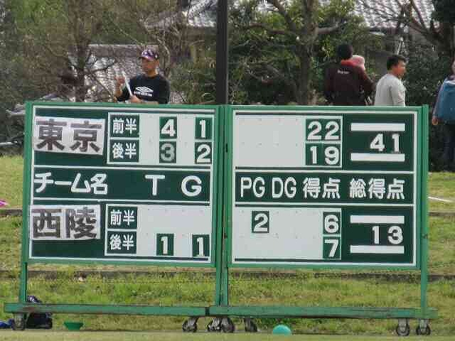 20160403-rugby06