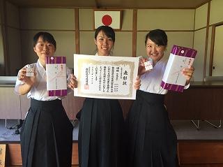 20160722-kyudo