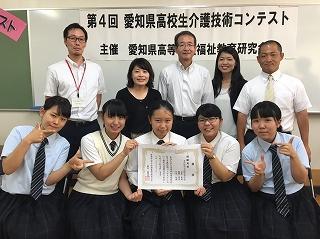 20160729-fukushi01