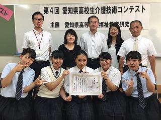 20161101-fukushi01